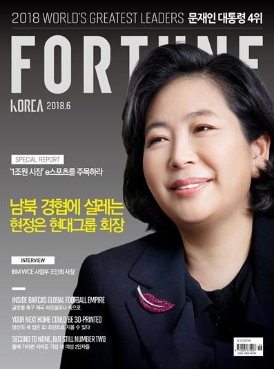 2018년 06월호