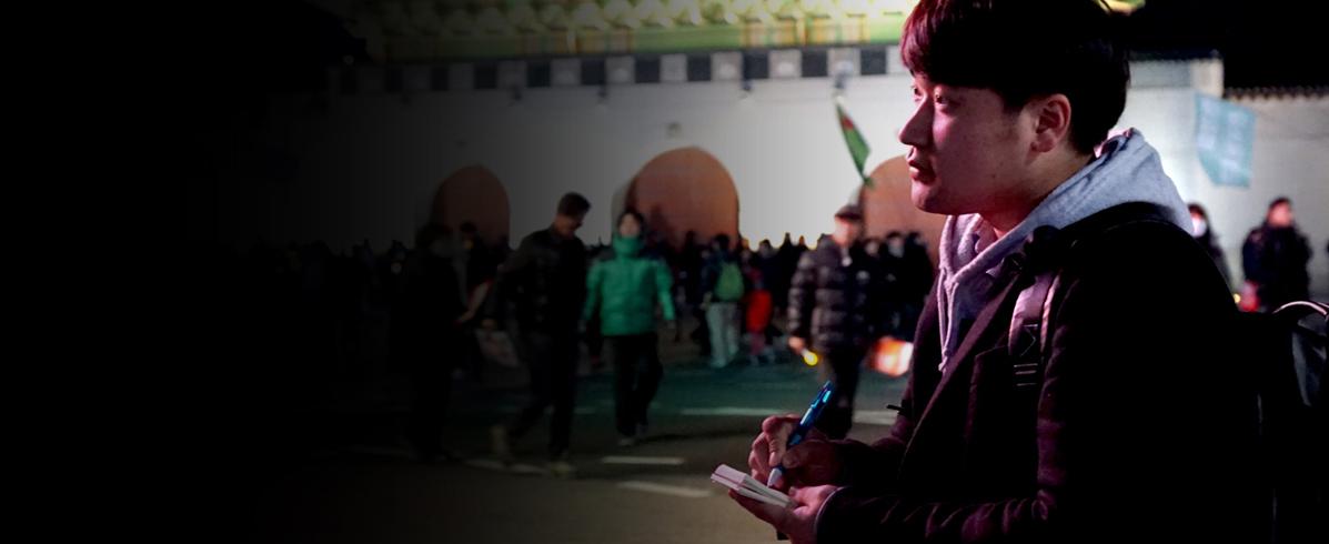 이종호 기자사진