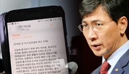 [영상] 안희정, 얼굴 없이 '문자 사과'에 기자회견장은 '아수라장'
