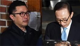 """""""아빠 어디가"""" 울먹이는 아들 두고 구치소로 향한 MB의 영장 집행 현장"""