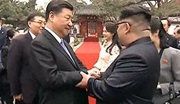 """[100초 정리] """"트럼프, 보고있나"""" 김정은-시진핑, 북미 정상회담 앞두고 만난 이유"""