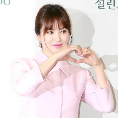 송혜교, '결혼식 후 첫 공식석상'