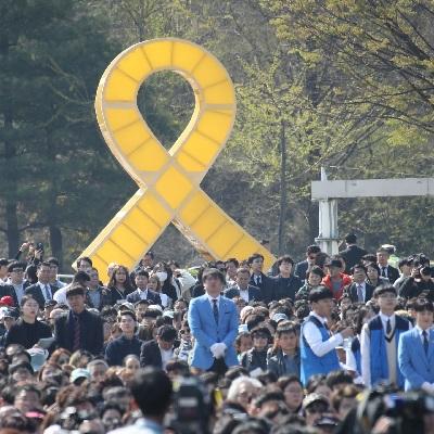 세월호 침몰 사고 4주기인 16일을 맞아 전국 각지에서 이어진 추모행사 모습들