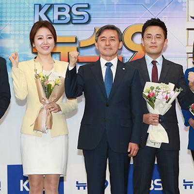 KBS 뉴스 새 앵커 기자간담회