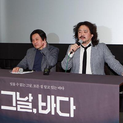 정우성 내레이션의 세월호 영화 '그날, 바다'