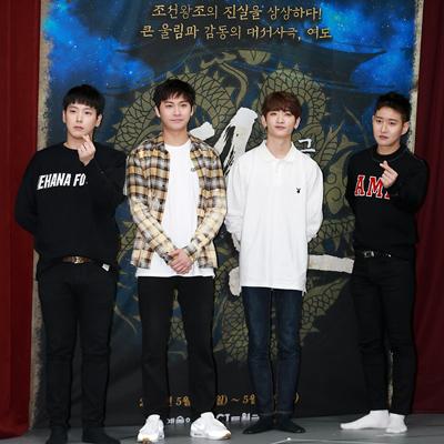 힘찬-송승현-홍은기-비범 연극 '여도' 연습실 공개