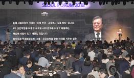 """[서울포럼 2018] """"구글 도약 원동력은 20%룰...호기심이 혁신인재 키웠다"""""""