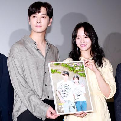황찬성-박규영, 우리는 '무주산골영화제' 프렌즈