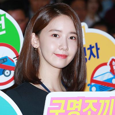 소녀시대 윤아-엑소(EXO) 첸백시, '중앙 안문협 총회 및 안전 홍보대사 위촉식'