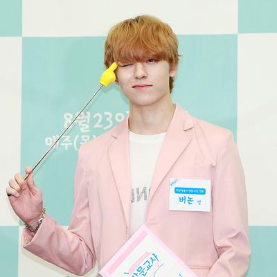연예인이 과외 선생? Mnet '방문교사'