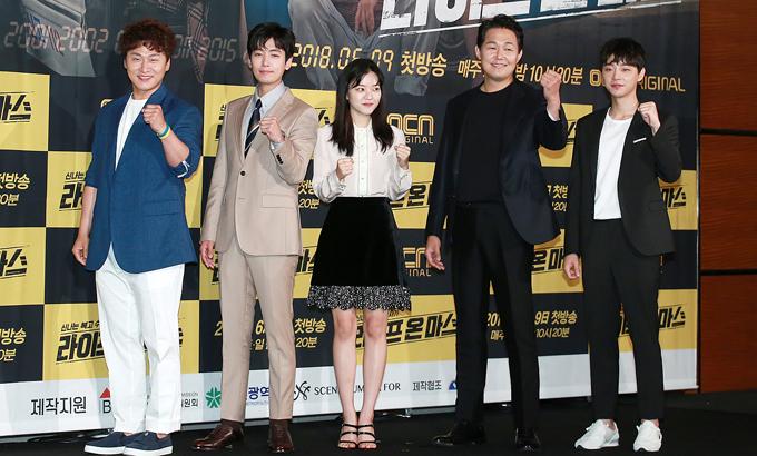 OCN 드라마 '라이프 온 마스' 제작발표회 현장!