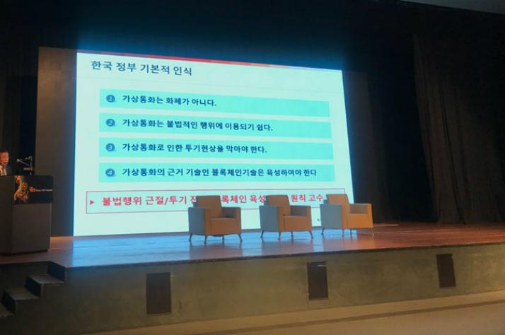 """김형주 이사장 """"거래소 규제, 당분간 유예하자"""""""