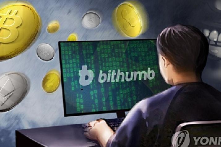 """해커의 놀이터 된 빗썸..""""작년 6월 고객정보 유출 이어 또 350억 털려"""""""