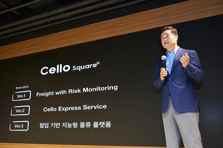 삼성SDS '블록체인+AI' 물류플랫폼 공개