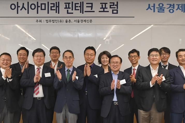 """""""스위스, 블록체인으로 일자리 11만개 창출…한국도 규제프리 특구 조성, 벤치마킹을"""""""