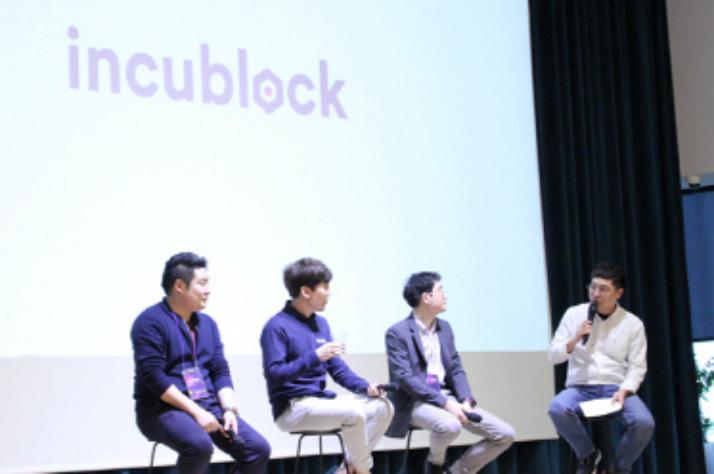 투자사 인큐블록이 꼽은 좋은 블록체인 서비스의 조건 '팀·과업·기술·타이밍'