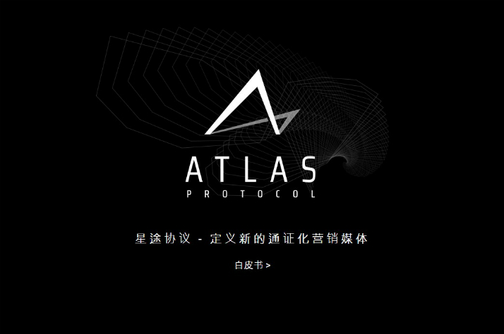 소프트뱅크·바이두, 크립토 스타트업 '아틀라스 프로토콜'에 투자