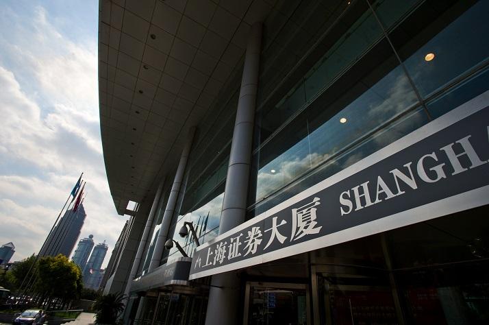 상하이증권거래소, 블록체인 도입해 보험산업 효율 높인다
