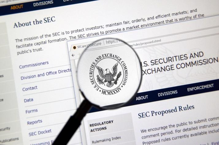 美 SEC, 밴엑솔리드 비트코인 ETF 승인 또다시 연기