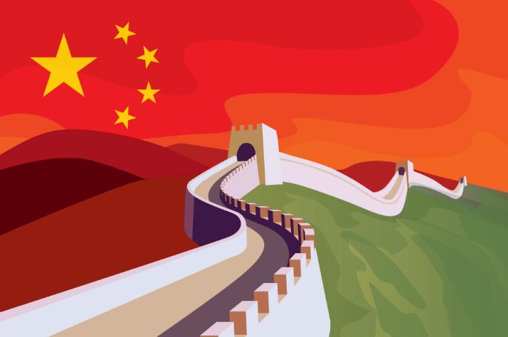 중국 대형 블록체인 연합 결성, 펀드·금융·거래 부문서 시너지 낸다