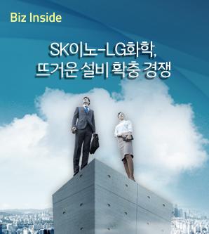 """[핫이슈] """"엘라스토머 국내 1위 양보없다""""…SK 착공 앞당기고 LG는 증설 승부수"""