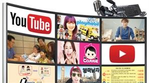 유튜브 크리에이터 2,000명 시대