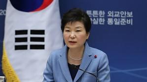 박 대통령, 개헌 전격 제안