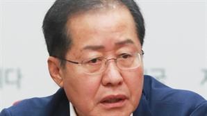 """한국당 """"특활비 국조·특검 동시 추진"""""""