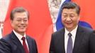 """한국당·국민의당 """"이번 한중 정상회담은 외교참사"""""""