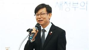 """김상조 공정위원장 """"중소기업 규모에 따라 지원도 달라져야"""""""