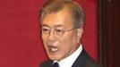 MB 盧 전대통령 죽음 언급에…文 드디어 꺼낸 한마디