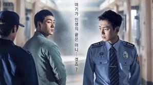 ['감빵생활' 종영①] '응답하라' 시리즈 잇는 '신원호 사단'의 마법