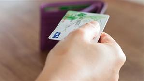 [사설] 최저임금 올리자고 카드수수료도 혈세보전하자니