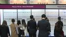 올 상반기 신입공채 선호 대기업 1위는 CJ…삼성은?