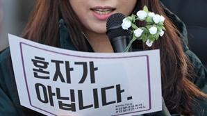 [단독]배우·교수도...확산되는 미투