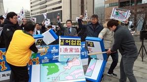 """靑, '日 다케시마의 날' 행사에 """"폐지 촉구"""""""