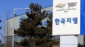 [단독] 한국GM '자본잠식' 방치 의혹