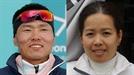 페럴림픽金 신의현 '베트남 내조여왕' 눈물 뺀 사연