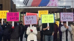 집중단속에도...가락동 노래방 '배짱영업'