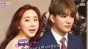 """[SE★VIEW] """"2시간 만에 청혼""""…'43세' 함소원, '25세' 진화와 특별한 ♥"""