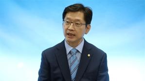 """김경수 """"보좌관 금전거래 경찰이 밝혀야"""""""