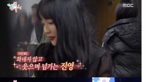 """[종합] '전지적 참견시점' 홍진영, 흥 뒤에 숨겨진 진가…""""진짜 매력 넘쳐"""""""