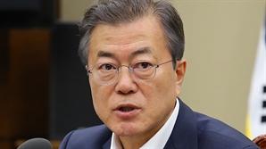 당청 '개헌 무산' 선언하나