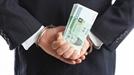 드루킹-김경수 보좌관의 500만원은 뇌물? 후원금?