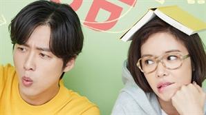 [첫방팁] '훈남정음' 남궁민♥황정음 믿보배 시너지 up↑.. '어른들을 위한 연애동화' 탄생