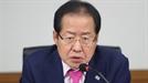'위장평화쇼' 외치던 홍준표, 북미회담 취소되자마자