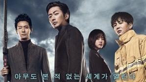 [단독] '신과함께2' 8월 1일 개봉 최종 확정, 재촬영 完