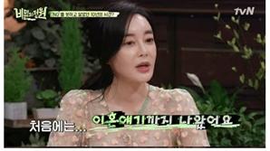 """김혜은 이혼 위기 겪은 사연..""""10년간 희생적인 여자로 살다 폭발"""""""
