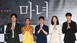[종합] '마녀' 여성 '신세계' 아냐, 걸크러시 액션 이번에는 흥할까?