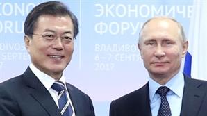 文 대통령, 러시아行...남북러 철도·가스·전기 협력 기반 다진다